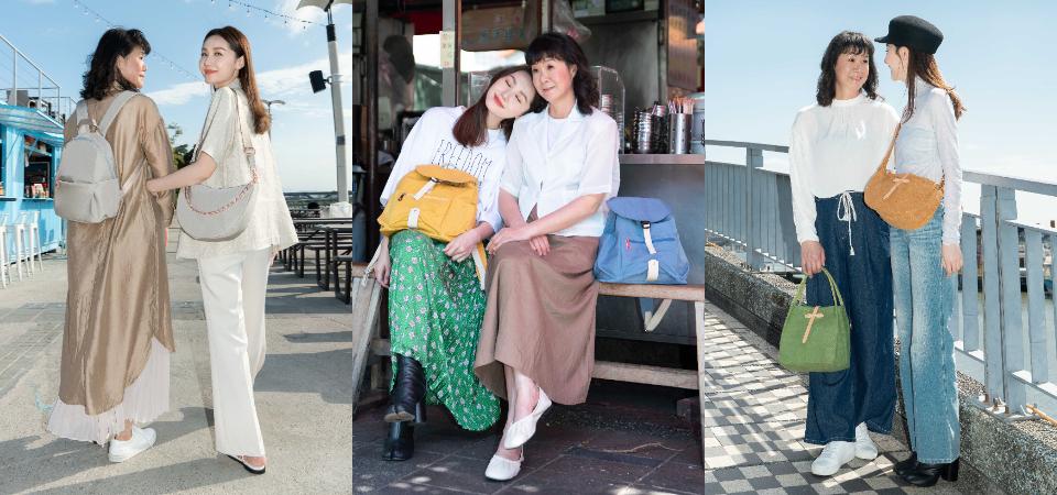 媽媽也曾漂撇過!背上 uniarts 包包和媽媽來場「交換年代」的閨密之旅,休閒、復古、網美風格輕鬆演繹!