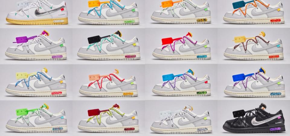 史上最大的合法搶錢計畫!Off-White x Nike Dunk「The 50」全系列細節圖流出,趁現在挑好你想要的鞋款!