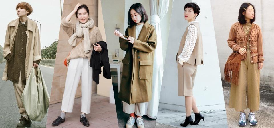 女孩們!用「駝色」單品穿出你的冬季溫暖印象吧!