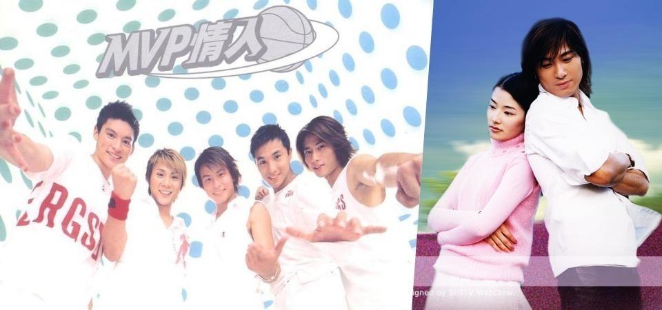 台灣偶像劇穿搭領先流行十幾年!讓時代的眼淚陪你見證一段愛與穿搭的故事