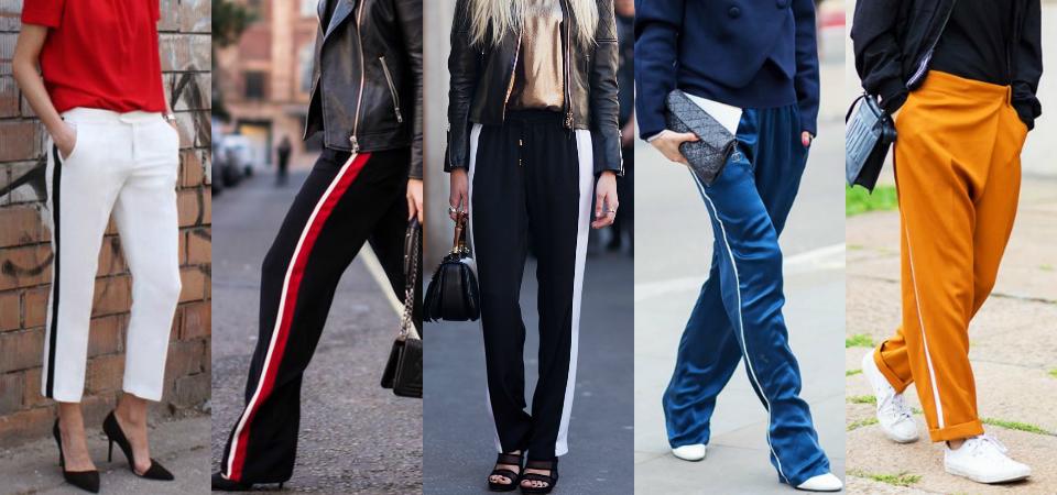 今年最夯!把運動褲穿上街才是王道