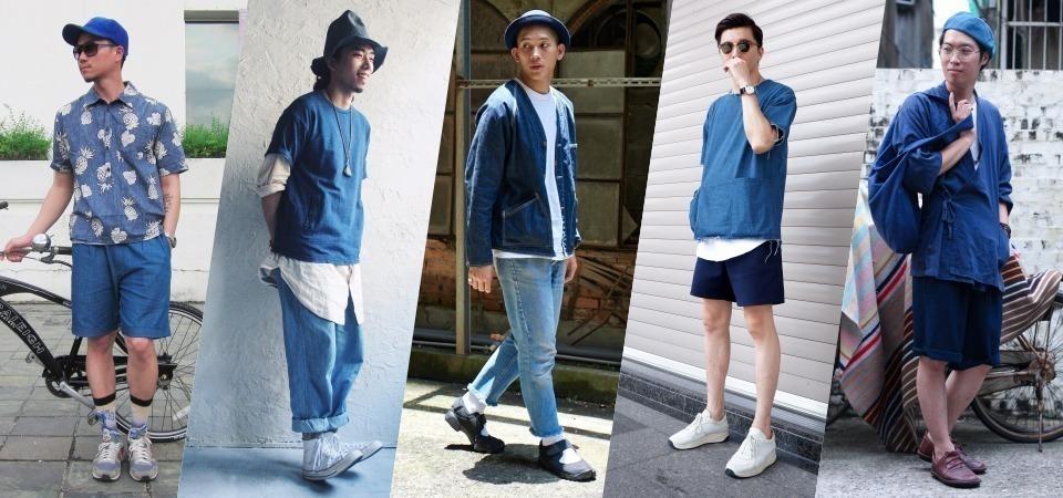 夏天的「全丹寧色系」風潮,關鍵就在這!打造清爽的藍色系質感男風格