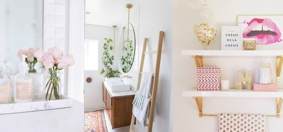 浴廁更需要氣氛!用簡單的 5 種擺設 , 打造出有設計感的解放小空間
