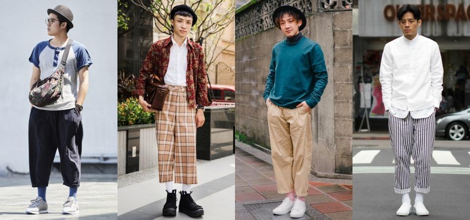 型男基本款單品穿搭學 - 六大風格寬褲穿搭示範,教你如何告別五五身!