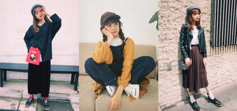你也是「青文字系」女孩嗎?高人氣日雜模特——村田倫子,教你穿出魅力滿點的秋冬個性