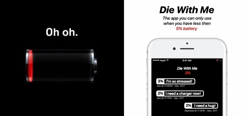 「手機沒電不用再感到寂寞了,大家一起來崩潰吧!」電量剩 5 % 以下才能開啟的聊天 APP