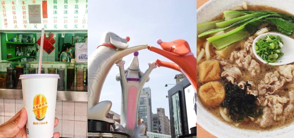 台北燈節就是明天!跟我一起吃吃喝喝拍照抓寶