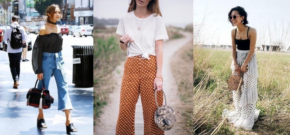 歐美時尚人士都在穿的「點點時尚」怎麼搭才不會顯得呆板老氣,跟著他們穿出不踩雷造型!