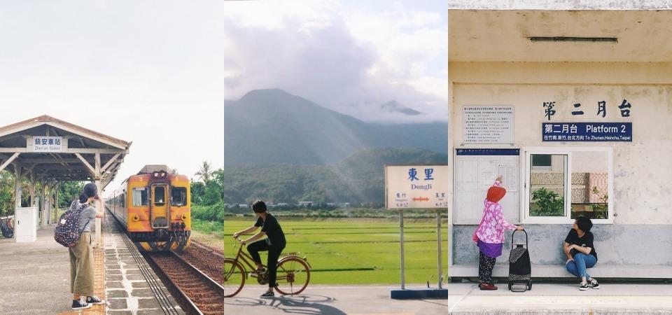 台灣秘境懶人包!走趟深度鐵道之旅,你沒看過的 10 個秘境車站