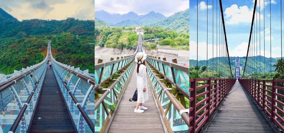 全台 13 座絕美「特色吊橋」公開!別再崇洋媚外,先把台灣的去遍了再說