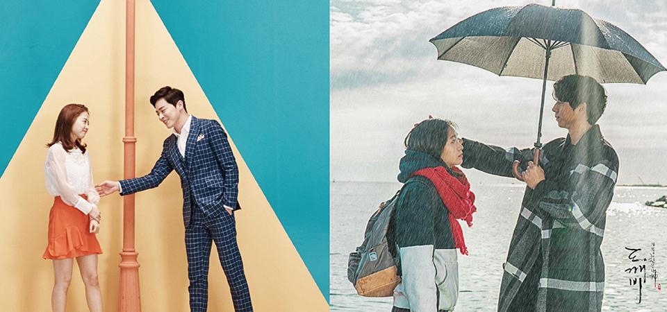在農曆七月總是疑神疑鬼?讓這 3 部「靈異愛情韓劇」安撫你的膽小心臟!