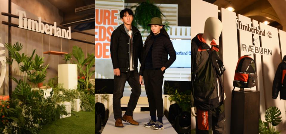 每個人都能成為英雄!Timberland 秋冬綠色時尚秀登場,在華山還有精彩 Live 樂團的表演!