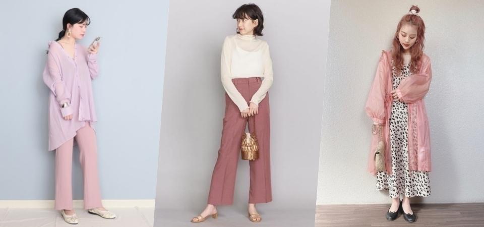 為春夏穿搭製造些微輕甜個性!跟著日本女生透過「粉色系單品」使造型提升滿分魅力