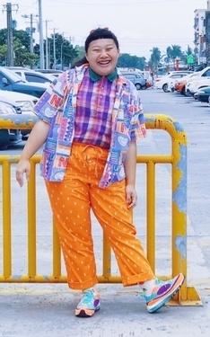 時尚穿搭:葡萄蘿蔔