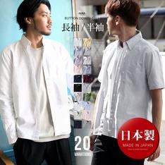 CIAO  的 日本製牛津短袖襯衫