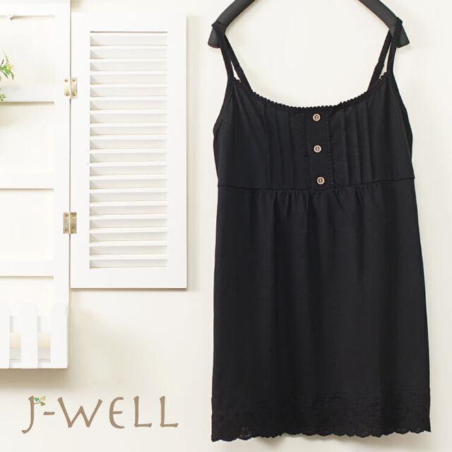 J-WELL 的 日系小清新蕾絲細肩背心