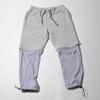 可拆式棉褲
