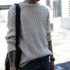 TASTEMAKER 的 針織毛衣
