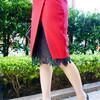 SNAP AND SNATCH 的 紅色鉛筆裙