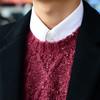 PLAIN-ME X VIBGYOR 的 麻花毛衣