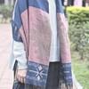 披肩/圍巾
