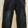 刷色修身剪裁潮流縮口褲 的 刷色修身剪裁潮流縮口褲