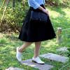 DRESSCODETW.COM 的 黑色圓裙