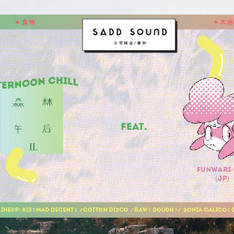 SADD SOUND 的 SADD SOUND - AFTERNOON CHILL 森林午后II. FEAT. FUNWARI-CHAN