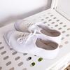 BATA TENNIS 的 白色布鞋