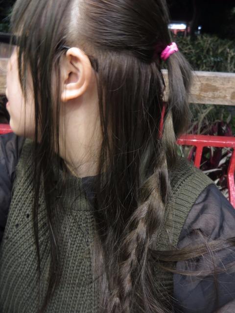 無品牌 的 髮型
