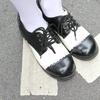 BADYLINE 的 牛津鞋