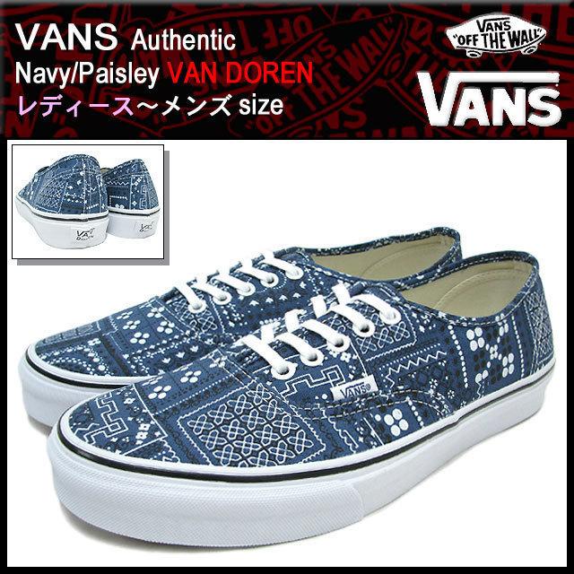 VANS 的 鞋子