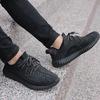 ADIDAS 的 鞋子