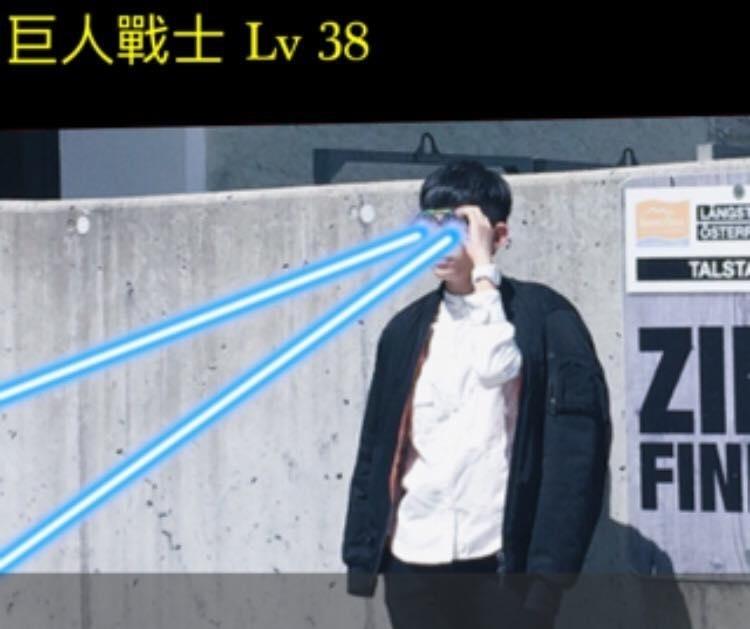 ASOS 的 會發射光波的眼鏡。