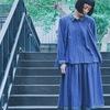 HELLO PHOEBE 的 肌裏竹節花柄藏藍拼布//傘裙